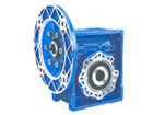 Alum Worm Gear Speed Reducer