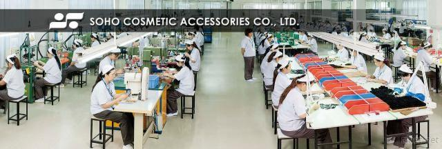 Soho Cosmetic Accessories Co., Ltd.
