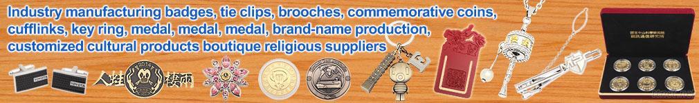 Jen Ta Badge Works Co., Ltd.