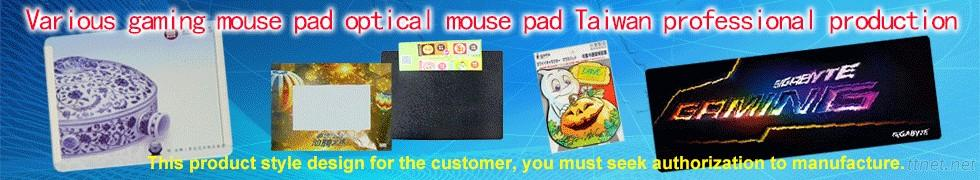 Wisd Computer Co., Ltd. (Gaming Mouse Pads Factory)