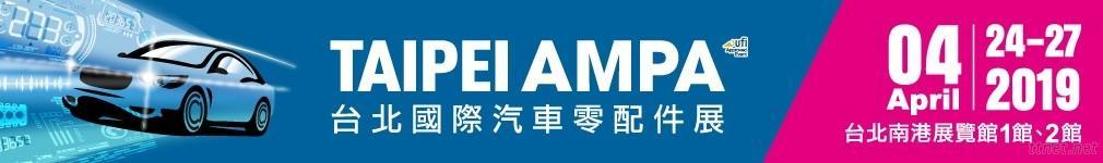 TaiNeea Enterprise Co., Ltd.
