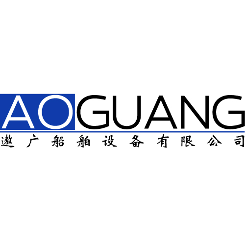 Aoguang Marine Equipment Ltd.