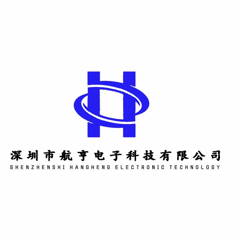 Shenzhen Hang Heng Electronic Technology Co., Ltd.