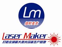 Kunshan Lasermaker Laser Technology Co,Ltd
