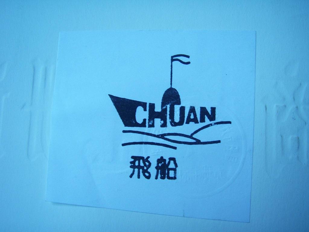 Tianjin Xinyuan Chemical Company
