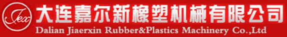 Dalian Jiaerxin Rubber And Plastics Machinery Company Limited