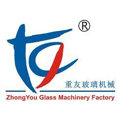 Guangzhou Zhongyou Glass Machinery Factory