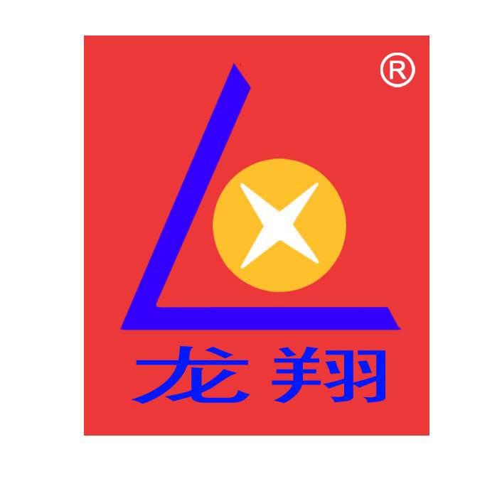 Changzhou Longxiang Gas Spring Co., Ltd.