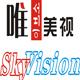 Skyvision Technology Co.,Ltd