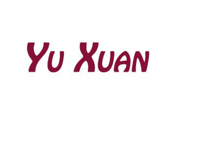 Yue Yang Yu Xuan Fabric Products Co.,Ltd.