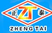 Gongyi County Zhengtai Machinery Plant