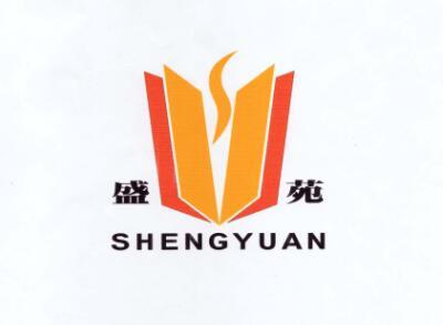 Henan Shengyuan Industry Co., Ltd.
