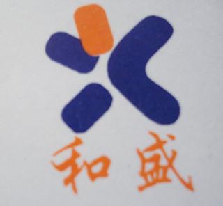 Zhongshan Xiaolan Hesheng Plastic Co.,Ltd.