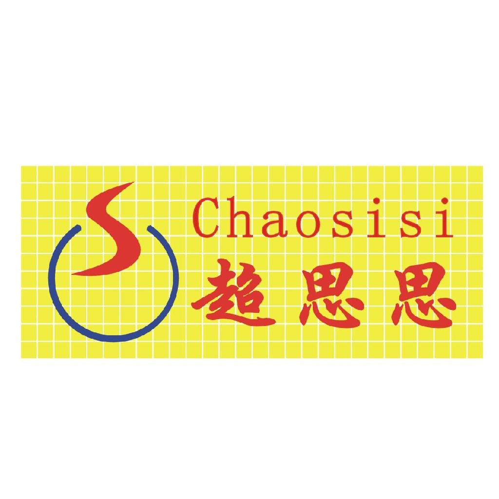 Shenzhen Chaosisi Technology Co., Ltd.