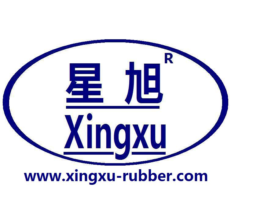 AH Xingxu Rubber Parts Co., Ltd.
