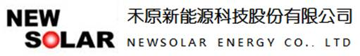 Newsolar Energy Co., Ltd.