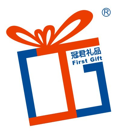 Shanghai Guanjun Gifts Co., Ltd.,