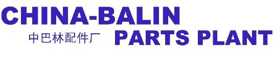 China-Balin Part Plant Co.,Ltd