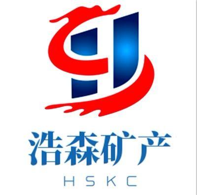 Lianyungang Haosen Mineral Products Co.,Ltd.