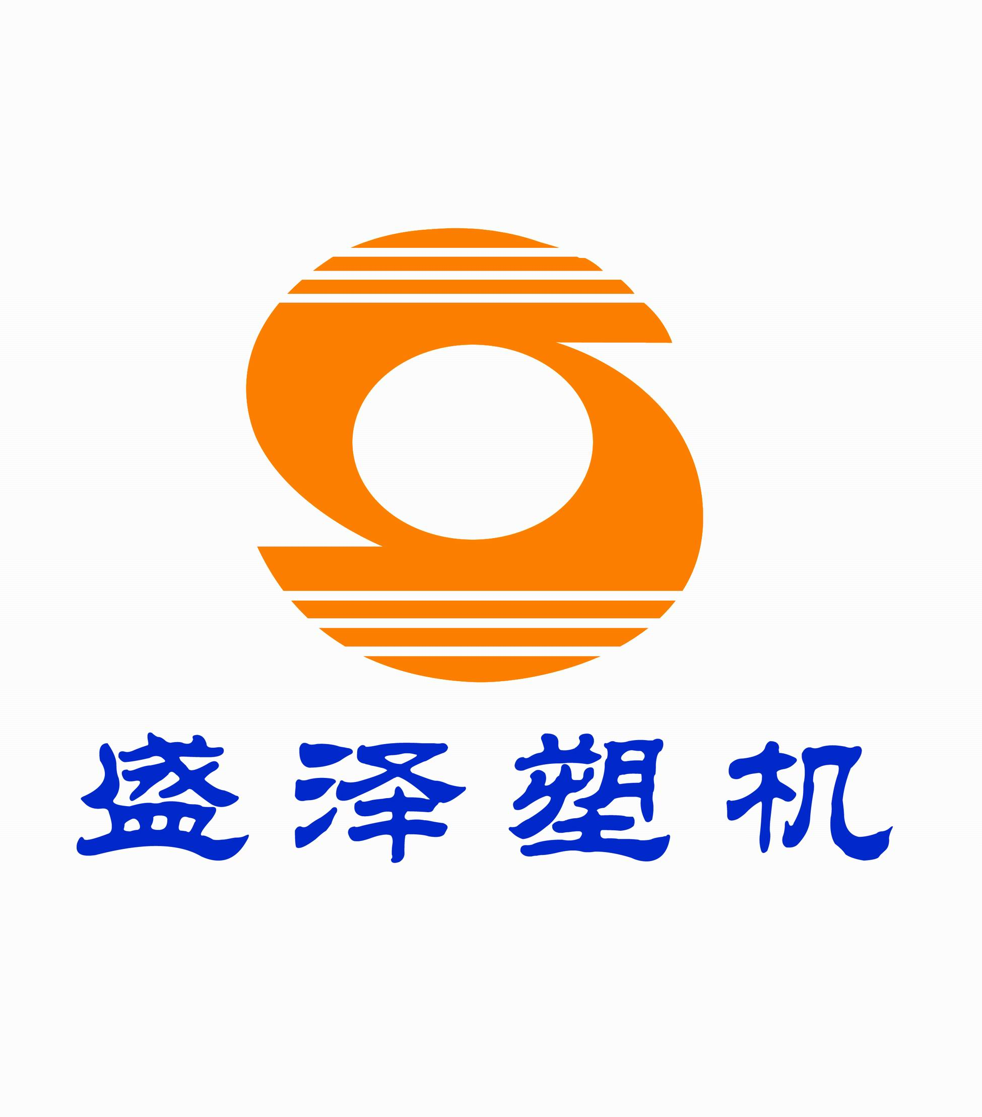 Qingdao ShengZe Plastic Machinery Co., Ltd.