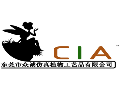 Chaaya Island Artificial Crafts Co., Ltd