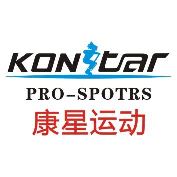 Dongguan Konstar Sporting Industrial Co., Ltd.