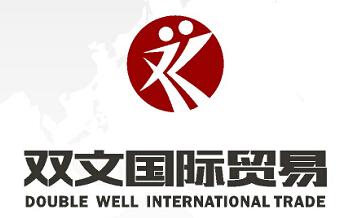 Jinan Double Well International Trade Co., Ltd.