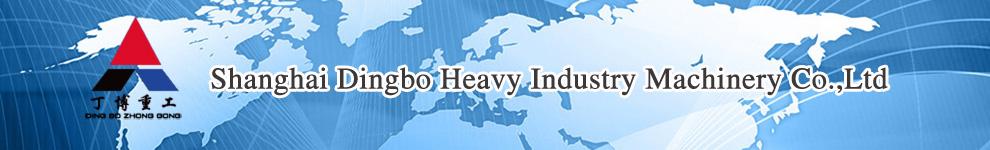 Shanghai Dingbo Heavy Industy Machinery Co., Ltd