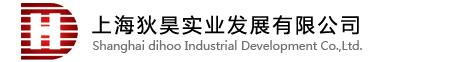Shanghai Dihoo Industrial Development Co., Ltd.