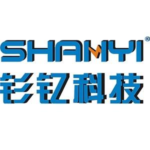 Guangzhou Shanyi Electronics Technology Co.,Ltd