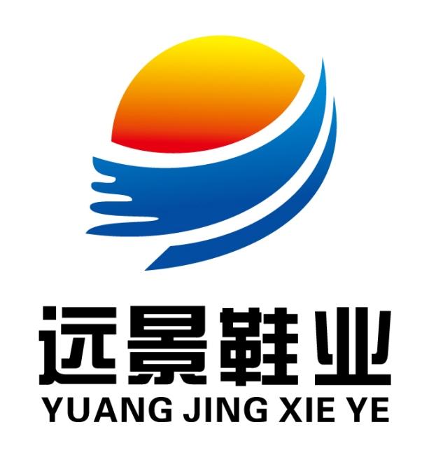 Wuchuan Yuanjing Footwear Co., Ltd.