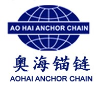 JIANGSU AOHAI ANCHOR CHAIN CO., LTD