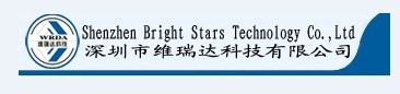 Shenzhen Bright Stars Technology Co., Ltd