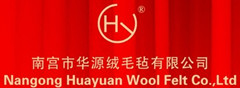 Nangong Huayuan Wool Felt Co., Ltd.