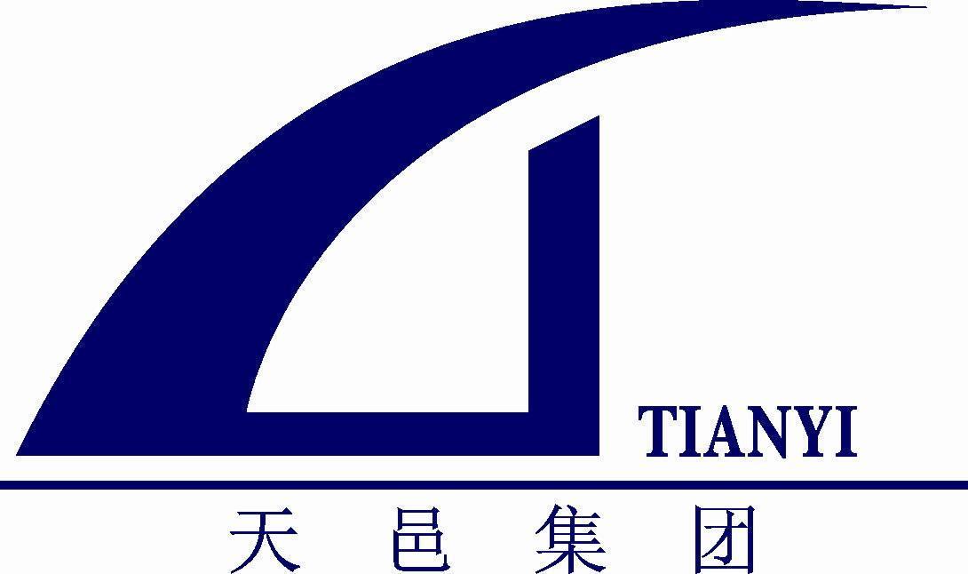 Sichuan Tianyi Comheart Telecom Co., Ltd.