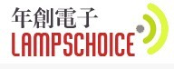 Lampschoice Co.,Ltd.