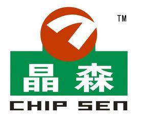 Chipsen Electronics Technology Co., Ltd.