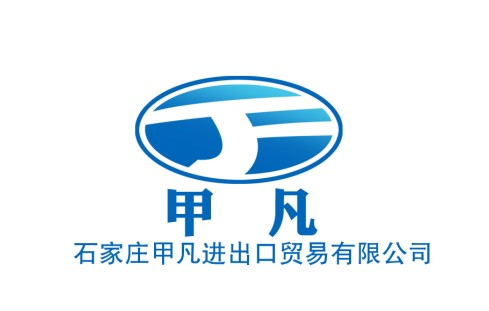 Jia Fan Treading Co., Ltd.