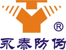 yongtai anti-counterfeiting manufacturing co.,ltd