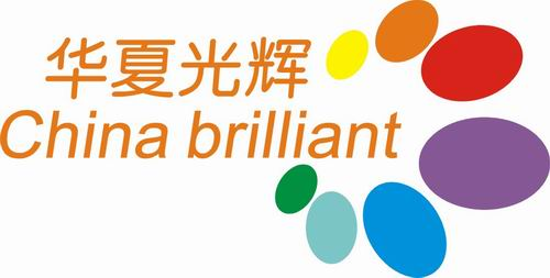 Shenzhen Huaxia Brilliant Lighting Technology Co.,