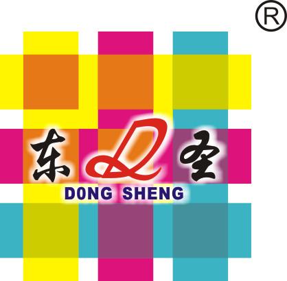 Henan DongSheng Signs&Lighting Engineering Co.,Ltd