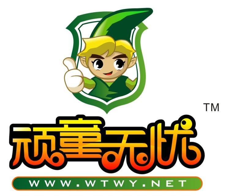 Shenzhen Xinzhengliang Plastic Products Co., Ltd