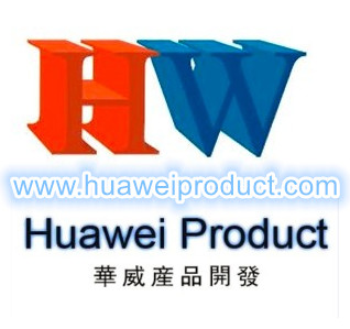 Huawei Product Development Industrial Ltd.