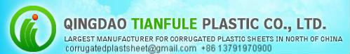Qingdao Tianfule Plastic Co., Ltd.