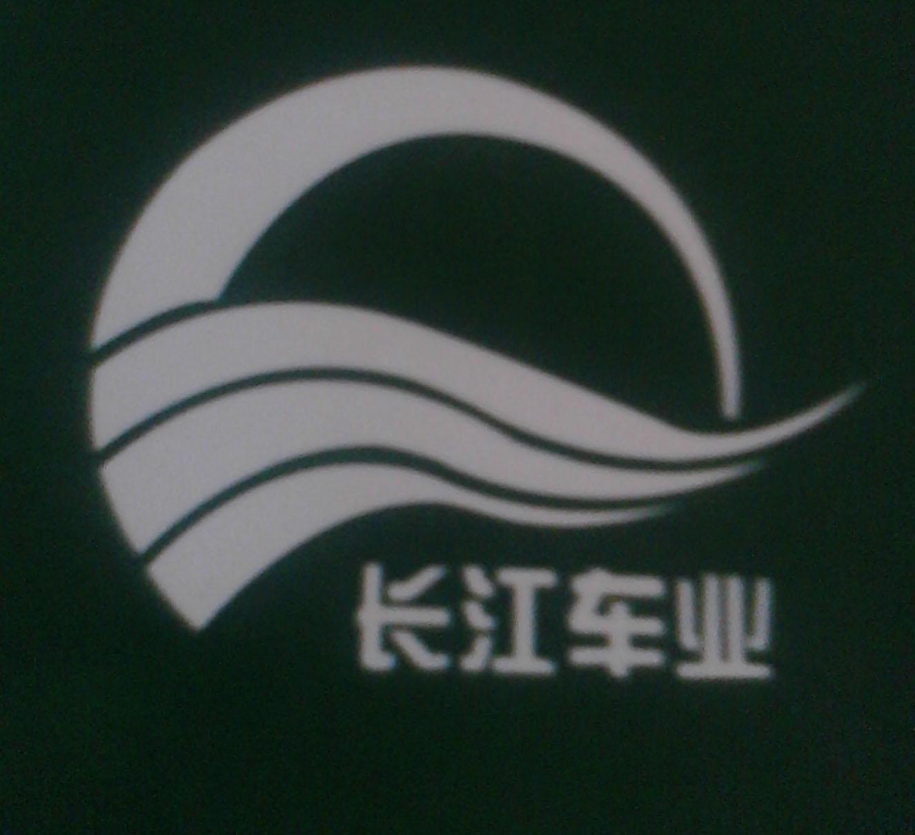 Xingtai Changjiang Bicycle Co., Ltd.