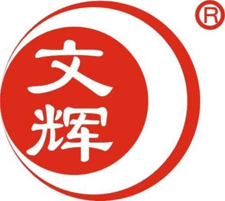 Shantou City Chenghai District Wenhui Food Co., Ltd