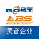 Guangzhou Hao Yin Audio Co., Limited