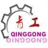 Qingdao Qinggong Machinery Co., Ltd.