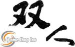 Home Shop Inc.