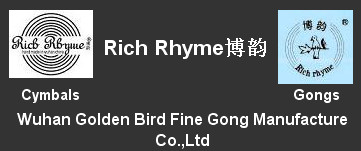 Wuhan Golden Bird Fine Gong Manufacture Co.,Ltd